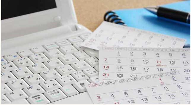 Excel スタッフシフト管理プログラム